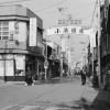 白鬚商店街(昭和30年代)