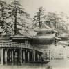 小浜城(江戸末期)