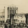 小浜市役所庁舎(昭和27年)