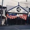 いずみ町(平成)